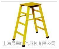 SG絕緣高低凳 SG