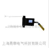 HB-RT15絕緣子電阻測試儀 HB-RT15