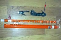 FDB-110KV放電棒 FDB-110KV