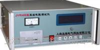 JYR40S型直流電阻測試儀 JYR40S