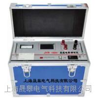 JYR(40A) 直流電阻測試儀 JYR(40A)