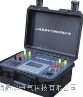 JZR-5A直流電阻測試儀 JZR-5A