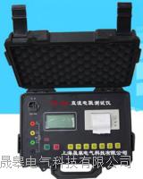 YS-3A直流電阻測試儀 YS-3A