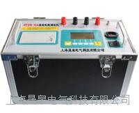 HTZR-10A直流電阻測試儀 HTZR-10A