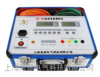 ZZ-200直流電阻測試儀 ZZ-200