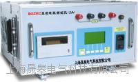 BKZ-C直流電阻測試儀 BKZ-C