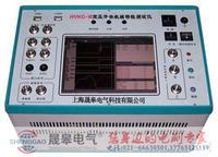 HVKC-III型高壓開關機械特性測試儀 HVKC-III型