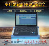 SG-RX2000變壓器繞組變形測試儀  SG-RX2000
