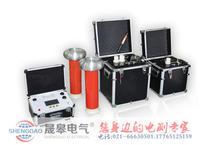VLF-30/1.1超低頻耐壓試驗裝置 VLF-30KV