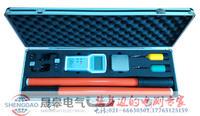 GDHX-9000語言無線高壓核相器 GDHX-9000