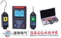 KT7900無線高低壓語音核相儀 KT7900