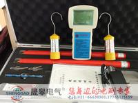 TAG-8000無線高壓核相器 TAG-8000