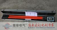 FRD-35KV高壓數顯核相器 FRD-35KV