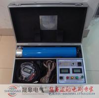 ZGF-120KV/2mA高頻直流高壓發生器 ZGF-120