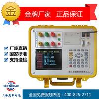 BDS變壓器電參數測量儀 BDS