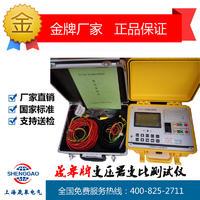 YDB-II全自動變壓器變比測試儀 YDB-II
