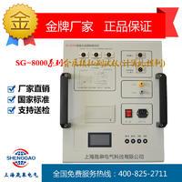SG-8000L介質損耗測試儀(計算機控製) SG-8000L