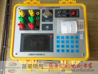 SGSH-C變壓器損耗參數測試儀(彩屏) SGSH-C