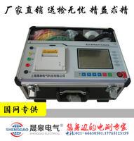 SGBY-ZB變壓器有載開關測試儀 SGBY-ZB