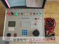 FHJ-09單相繼電保護測試儀 FHJ-09