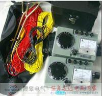 ZC29B-1接地電阻測試儀 ZC29B-1
