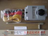 ZC-8接地電阻表 ZC-8