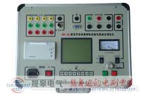 GK-HL高壓開關機械特性回路電阻綜合測試儀 GK-HL