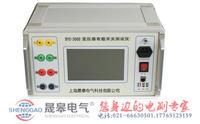 BYKC-2000型變壓器有載開關檢測儀 BYKC-2000型