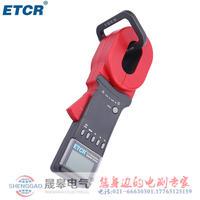 ETCR2000A鉗形接地電阻測試儀 ETCR2000A