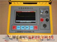 CD9850电缆故障测试仪(二次脉冲法) CD9850