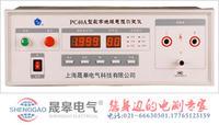 PC40A數字絕緣電阻測試儀 PC40A