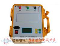GS型2500V水內冷發電機絕緣電阻測試儀  GS型2500V