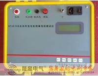 GOZ-2678水內冷發電機絕緣電阻測試儀  GOZ-2678