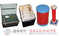 KD-3000調頻串聯諧振交流耐壓試驗裝置 KD-3000