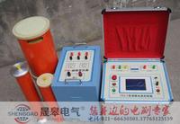 TPCXZ變電站電器設備交流變頻串聯諧振耐壓裝置 TPCXZ