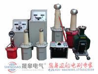油浸式試驗變壓器控製台 上海
