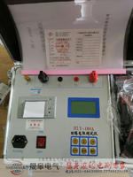 HL200A/HL100A回路電阻測試儀 HL200A/HL100A
