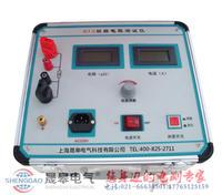 HLDZ-I開關回路電阻測試儀 HLDZ-I