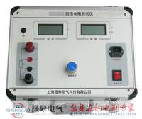 ZH-8101回路電阻測試儀 ZH-8101