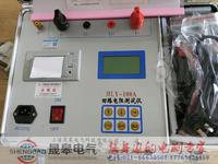 HLY-100A開關接觸電阻測試儀(彩屏) HLY-100A