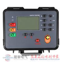 SG3001土壤電阻率測試儀 SG3001