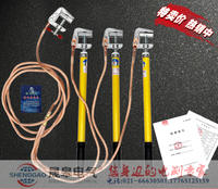 FDB-10KV攜帶型高壓短路接地線 FDB-10型