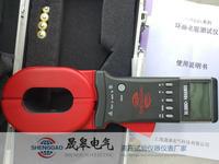 SG2000C//+环路电阻测试仪,防雷检测仪器,防雷检测仪器设备 SG2000C//+