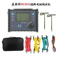 防雷接地電阻測試儀,防雷檢測設備 SG3010