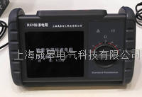 防雷檢測專用標準電阻|檢測設備 SHSG90