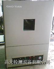 干燥試驗箱|精密老化試驗箱|干燥箱 GT-TL