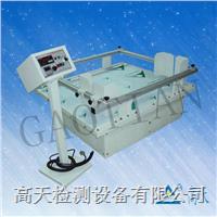 振动试验台 GT-MZ-100