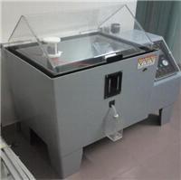 鹽霧腐蝕試驗箱 GT-Y-60