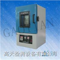 电池防爆箱 GT-DLC-150