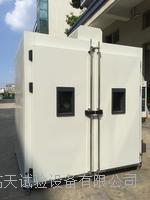 定制1.5方高溫試驗箱 GT-TK-1500F